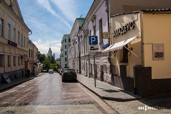 Ресторан Амадеус - фотография 2