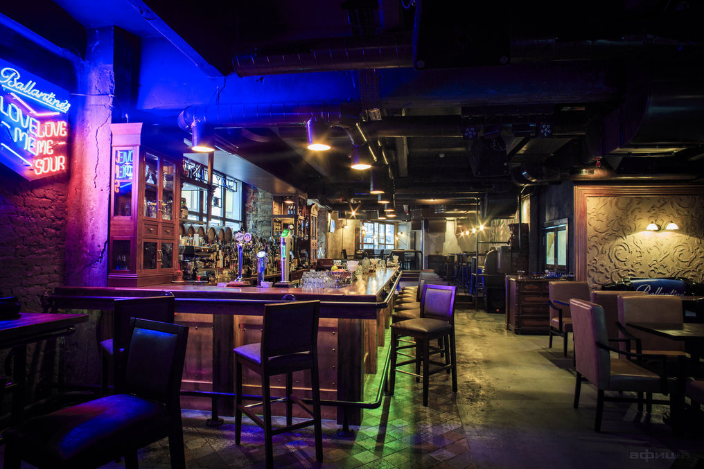 Ресторан Stay True Bar - фотография 19