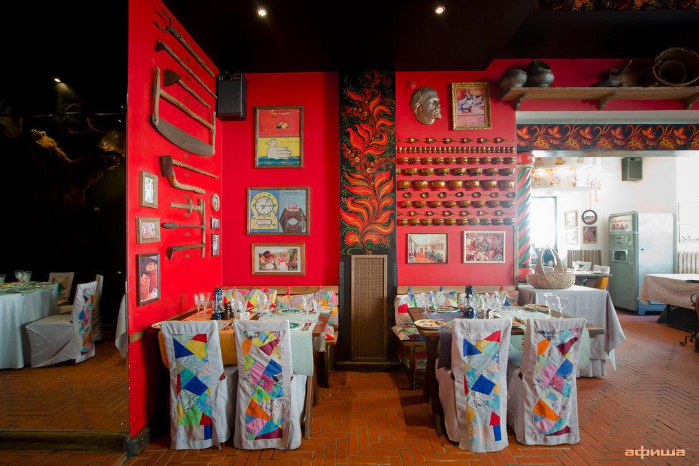 Ресторан На здоровье! - фотография 1