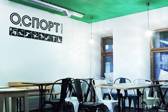 Ресторан О, спорт! - фотография 9
