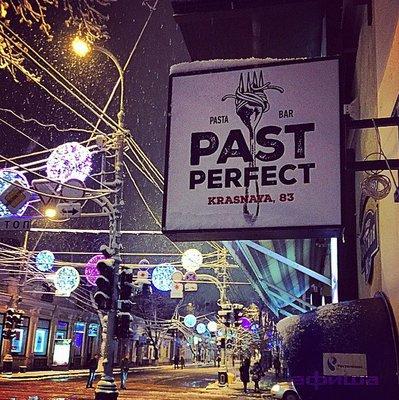 Ресторан Past Perfect - фотография 1