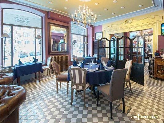 Ресторан Redactor - фотография 1