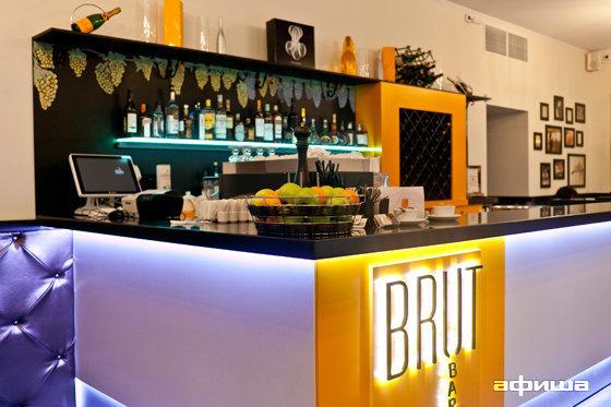 Ресторан Brut Bar - фотография 9