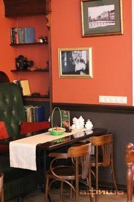 Ресторан Штолле - фотография 6