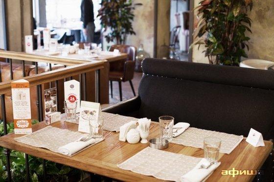 Ресторан Пряности & Радости - фотография 14