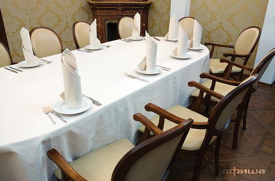 Ресторан Манилов - фотография 7