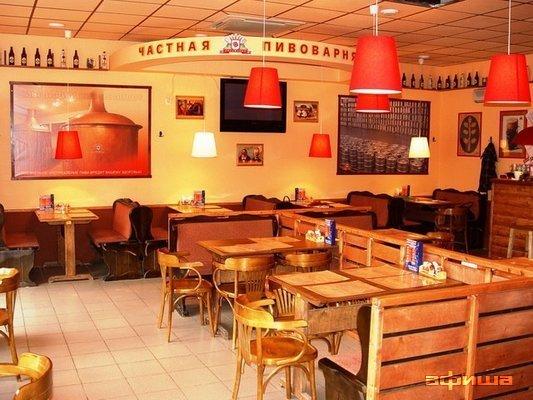 Ресторан Добрый эль - фотография 4