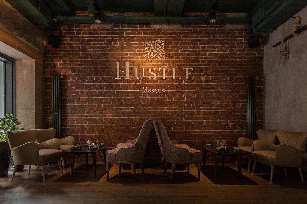 Ресторан Hustle - фотография 4