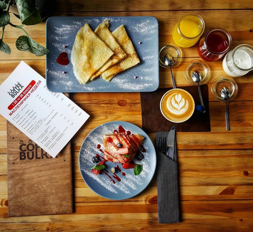 Ресторан Coffeebulka  - фотография 12