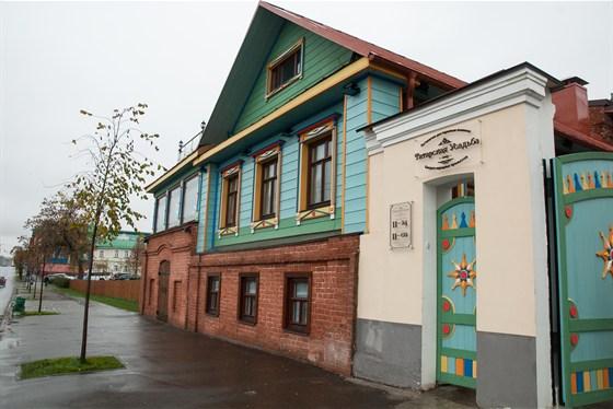 Ресторан Татарская усадьба - фотография 5 - Татарская Усадьба