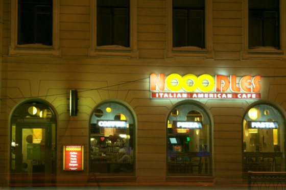 Ресторан Nooodles - фотография 5