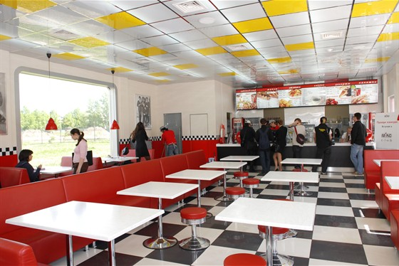 Ресторан Микс - фотография 1