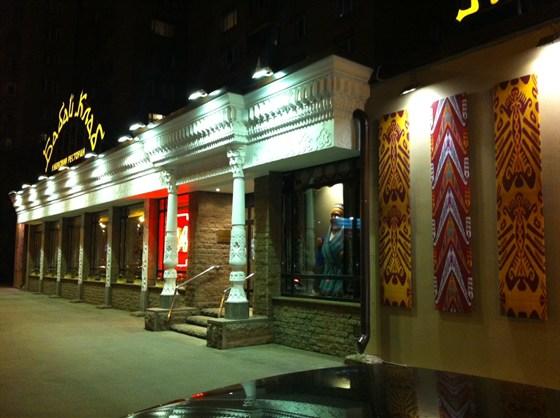 Ресторан Бабай-клаб - фотография 14 - Вася Вася