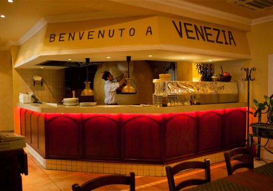 Ресторан Rossini - фотография 3