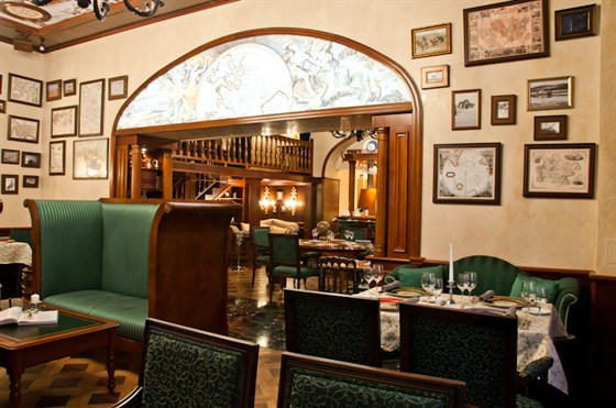 Ресторан РГО - фотография 5