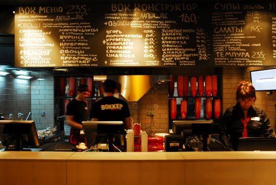 Ресторан Воккер - фотография 13