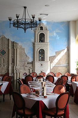 Ресторан Старая Гавана - фотография 19