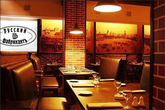 Ресторан Русский фабрикант - фотография 3