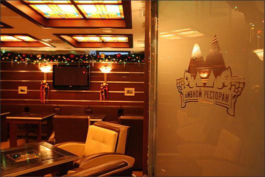 Ресторан Метро - фотография 4