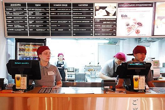 Ресторан Удонъясан - фотография 6