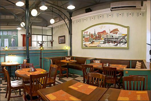 Ресторан Горожанин - фотография 8