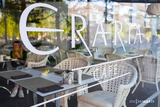 Ресторан Erarta - фотография 5