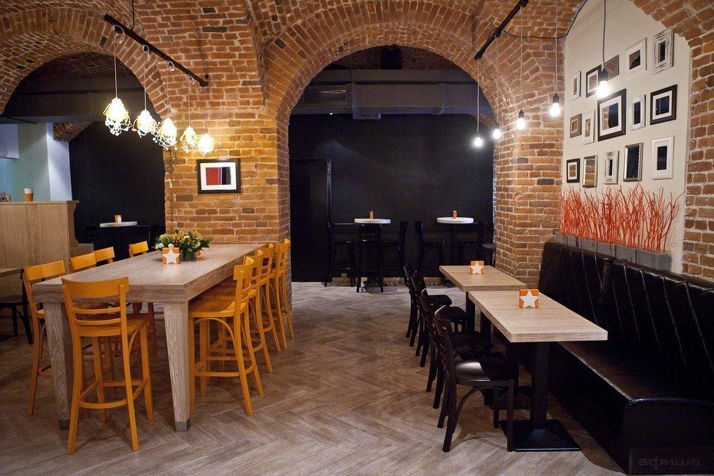 Ресторан 11/1 - фотография 7