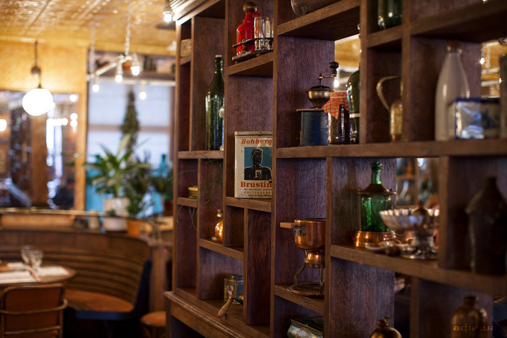 Ресторан Пряности & Радости - фотография 28