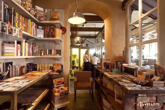 Ресторан Библиотека вкусов - фотография 6