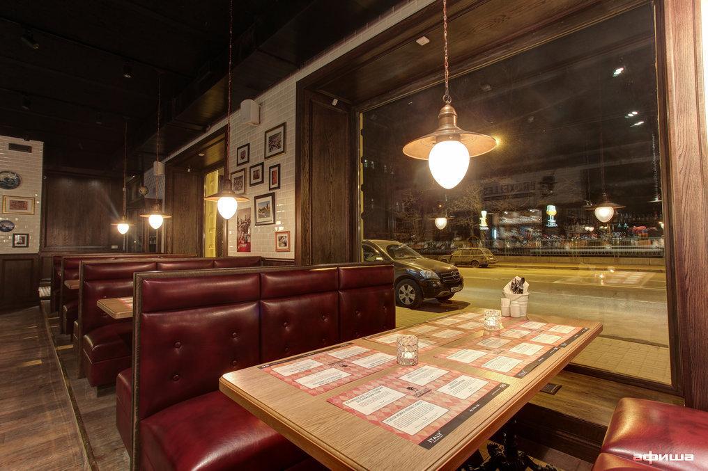 Ресторан Bruxelles - фотография 3