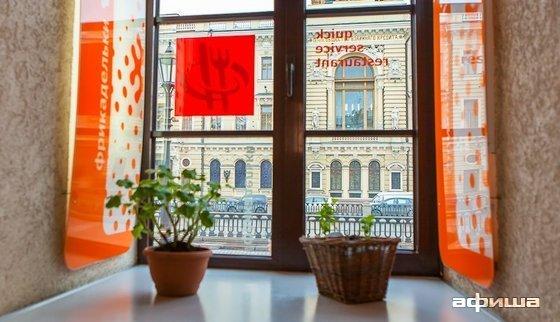 Ресторан Фрикадельки - фотография 1