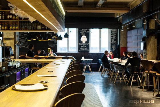 Ресторан Изя-гриль - фотография 9