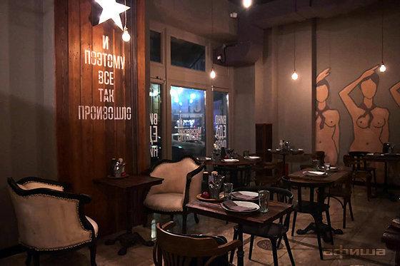 Ресторан Московские каникулы - фотография 10