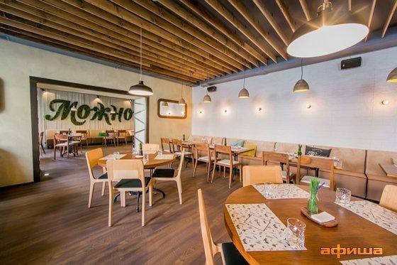 Ресторан Можно - фотография 19
