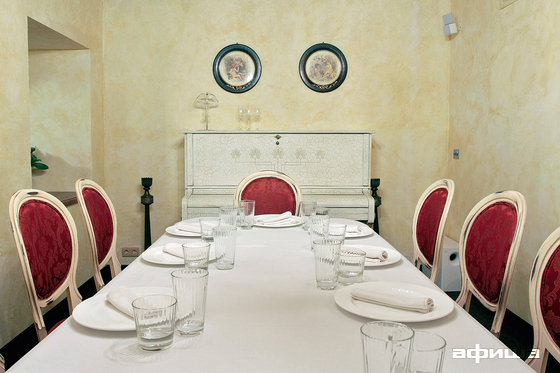 Ресторан Serafino - фотография 1