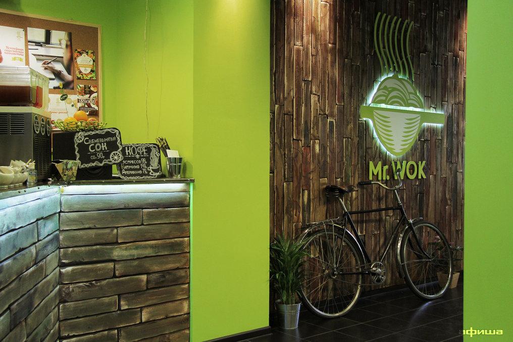 Ресторан Mr. Wok - фотография 7