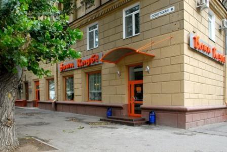 Ресторан Блин-клуб - фотография 16