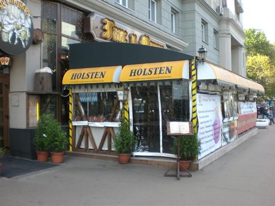 Ресторан Ганс и Марта - фотография 1 - Лето.....Жаркая пора и холодное пиво...На Большой Пироговке ...Красота!!