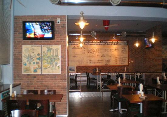 Ресторан Отрыв - фотография 3
