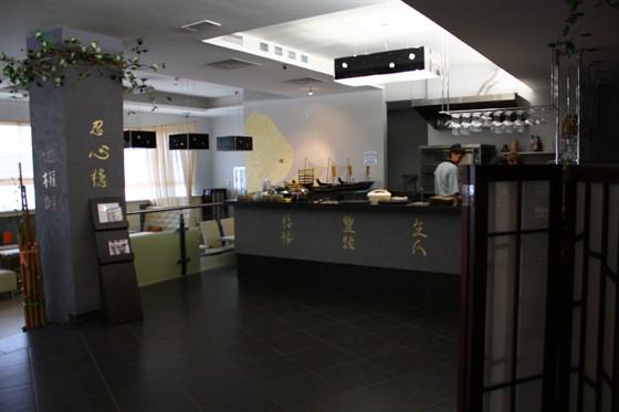 Ресторан Кабуки - фотография 3