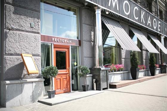 Ресторан Москафе - фотография 21
