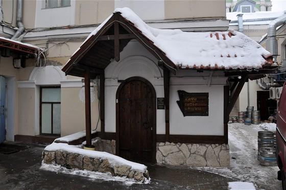 Ресторан Готье нищий - фотография 1