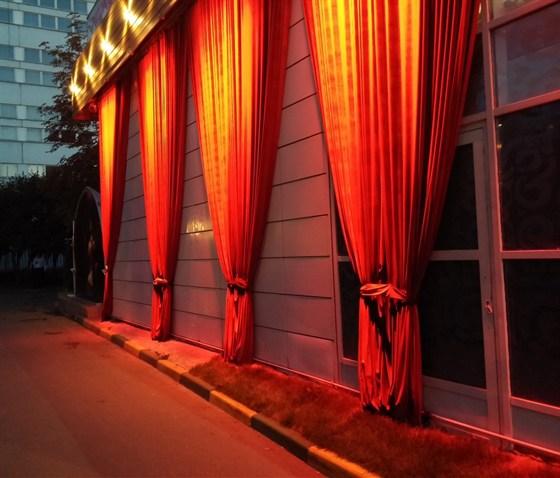 Ресторан Динар - фотография 1 - Фасад