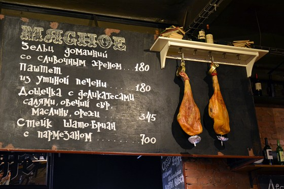 Ресторан Буковски - фотография 12