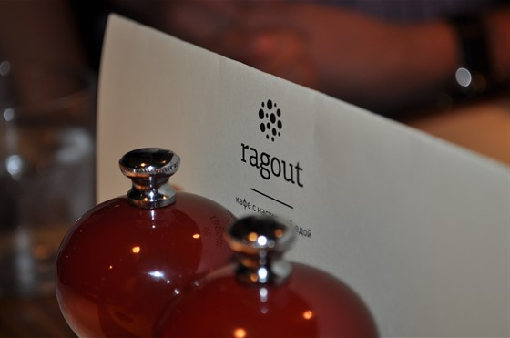 Ресторан Ragout - фотография 20