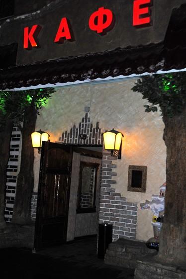 Ресторан Мимино - фотография 11