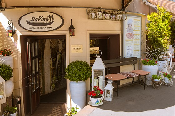 Ресторан Da Pino - фотография 6 - Фасад ресторана.