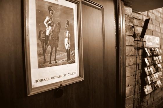 Ресторан Поручик Ржевский - фотография 1