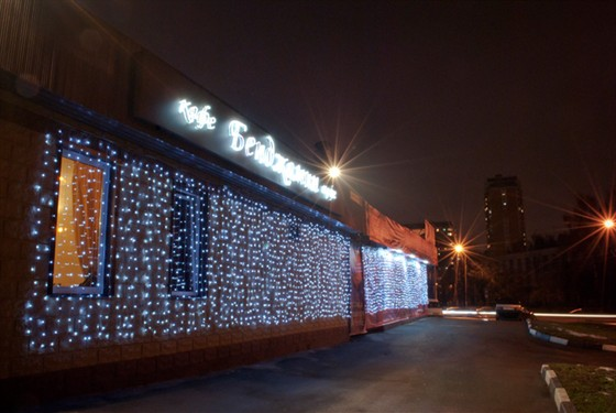 Ресторан Бенджамин - фотография 4