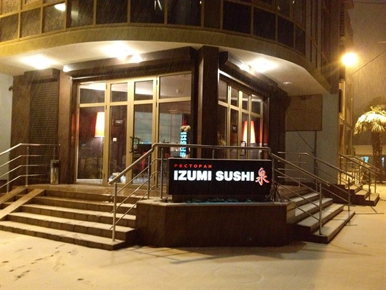 Ресторан Izumi - фотография 1 - зима в izumi sushi
